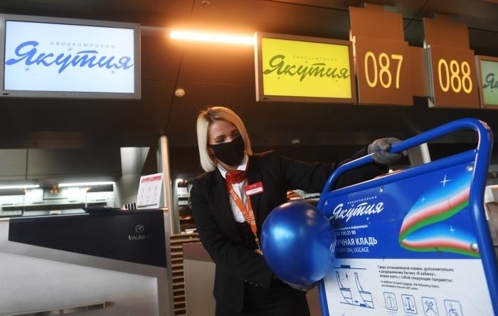 """Авиакомпания """"Якутия"""" с 18 февраля открывает продажу субсидируемых билетов в Москву"""