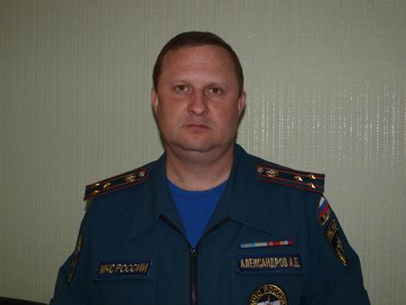 знаки фото начальник гу мчс по орловской области крем для украшения